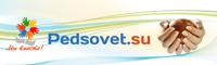 http://alexnata.my1.ru/pedsovet200.png